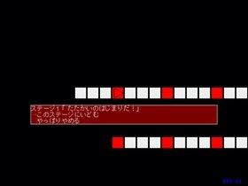 オパ族バトル! Game Screen Shot3