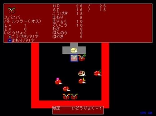 オパ族バトル! Game Screen Shot4