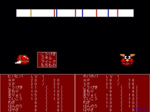 オパ族バトル! Game Screen Shot5
