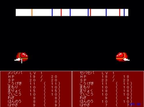 オパ族バトル! Game Screen Shots