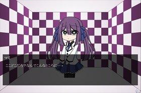 ■■をあげないと出られない部屋 Game Screen Shot2