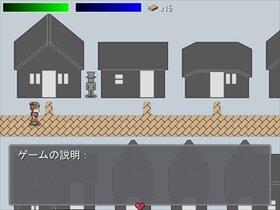 私、マッチ売ってます Game Screen Shot2