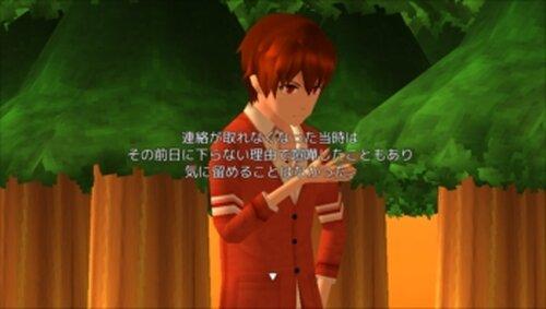 ARANEUM Game Screen Shot2