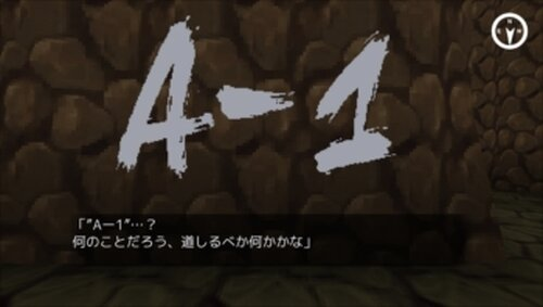 ARANEUM Game Screen Shot4