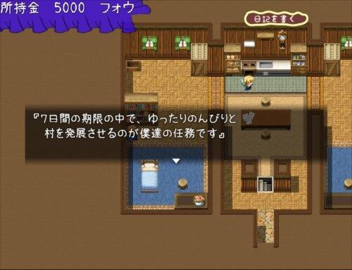ミコノス村復興物語 Game Screen Shot
