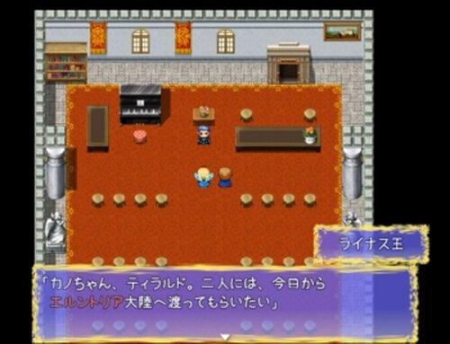ミコノス村復興物語 Game Screen Shot2