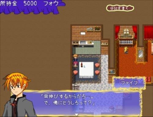ミコノス村復興物語 Game Screen Shot5