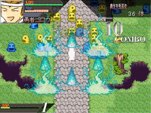 GO!GO!ゴロー!!-L&H- Game Screen Shot1