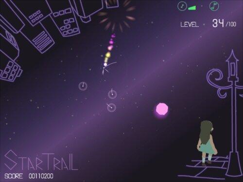 スタートレイル Game Screen Shot1