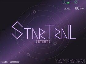 スタートレイル Game Screen Shot2