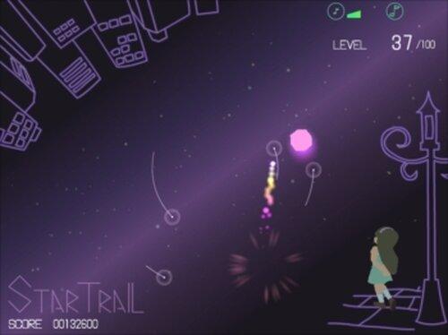 スタートレイル Game Screen Shots
