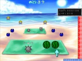 スピアボールのスイカ割り Game Screen Shot3