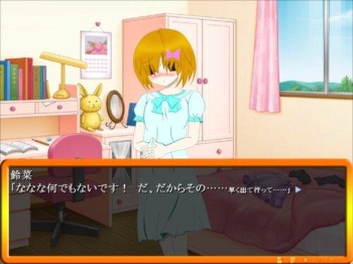 西條隼人の妹攻略計画 Game Screen Shot2