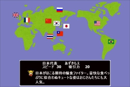 FOODFIGHTER~大食い世界一決定戦~ Game Screen Shot3