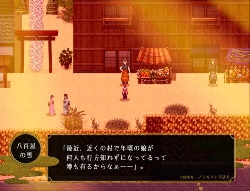 変態道中蛮万歳【Ver1.1.10】 Game Screen Shot1