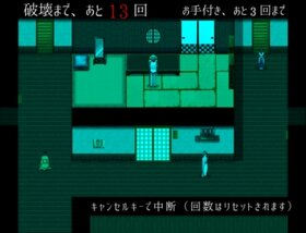 変態道中蛮万歳【Ver1.1.10】 Game Screen Shot2