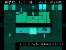 変態道中蛮万歳【Ver1.1.12】 Game Screen Shot2