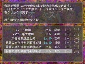 天界のオバケスナイプ Game Screen Shot4
