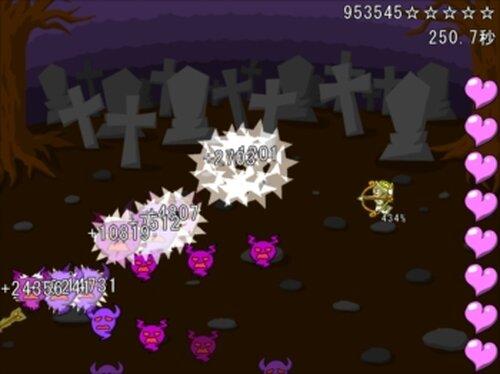 天界のオバケスナイプ Game Screen Shot5