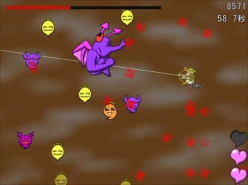 天界のオバケスナイプ Game Screen Shots