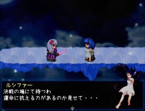 私が魔王になる! Game Screen Shot1