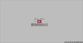 幻想音楽館みんみん堂~幻想懐古録 Game Screen Shot3