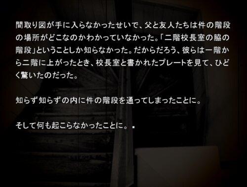 棺 Game Screen Shot1