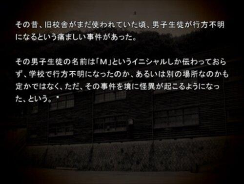 棺 Game Screen Shot2