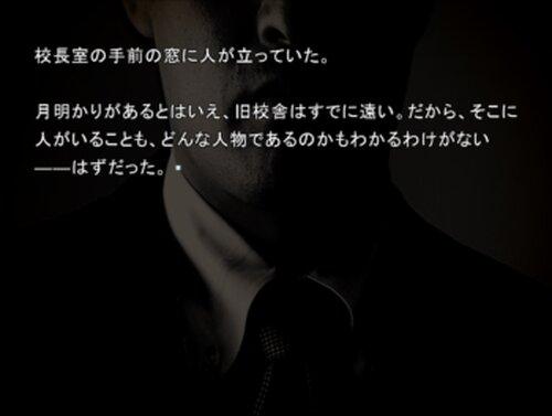 棺 Game Screen Shot3