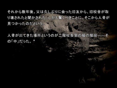 棺 Game Screen Shot5