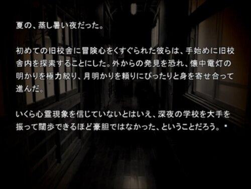 棺 Game Screen Shots