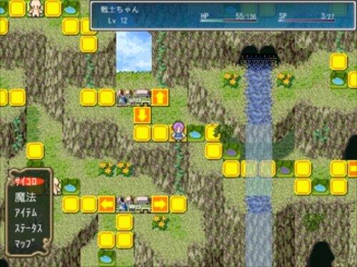てのひらにさいころ Game Screen Shot4