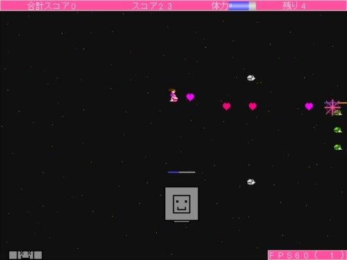 頑張れパプリちゃん!3 Game Screen Shot1
