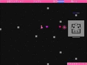 頑張れパプリちゃん!3 Game Screen Shot4