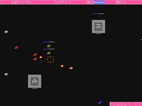 頑張れパプリちゃん!3 Game Screen Shot5