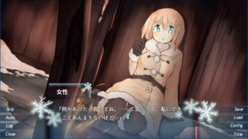 積層のAestivum Game Screen Shot3