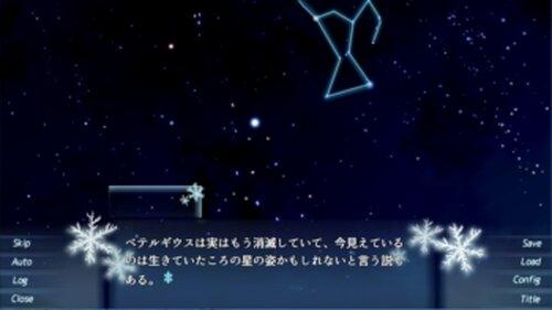 積層のAestivum Game Screen Shot4