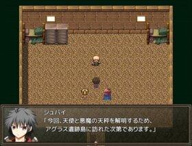 天使と悪魔の天秤 Game Screen Shot3