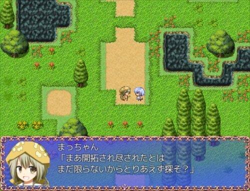 まっちゃんと天使と悪魔の指輪 Game Screen Shot1