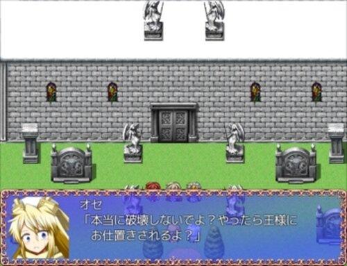 まっちゃんと天使と悪魔の指輪 Game Screen Shot3