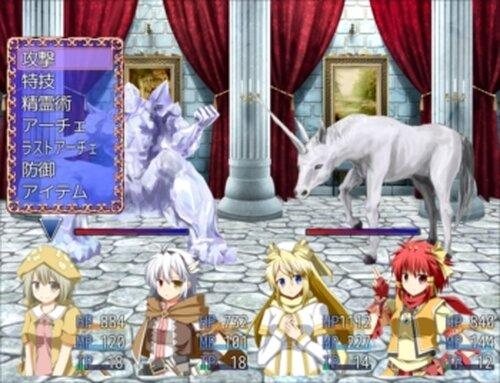 まっちゃんと天使と悪魔の指輪 Game Screen Shot4