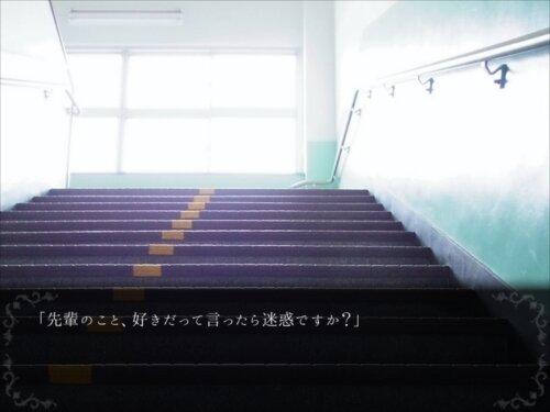 彼と〇〇と階段と…… Game Screen Shot1