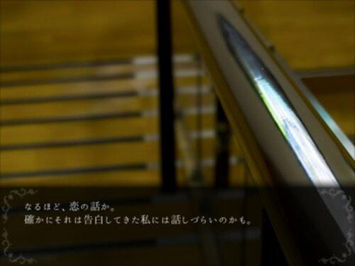 彼と〇〇と階段と…… Game Screen Shot3