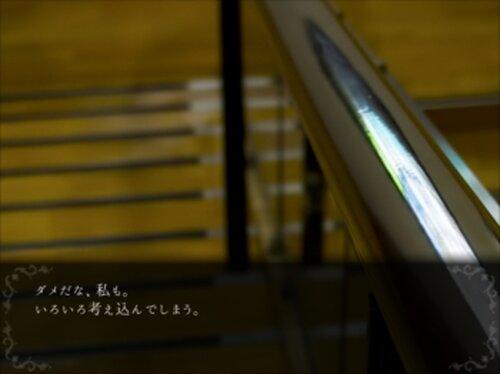 彼と〇〇と階段と…… Game Screen Shot4