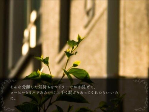彼と〇〇と階段と…… Game Screen Shot5
