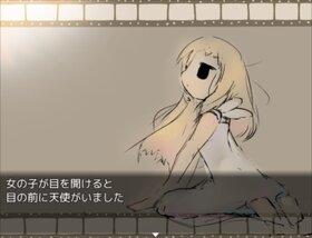 てんしがきたよ Game Screen Shot5