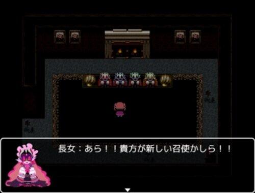 のぞきばこ Game Screen Shot3