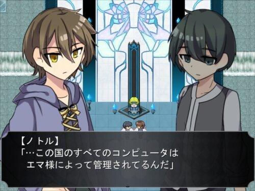 僕らのスイソウ Game Screen Shot1