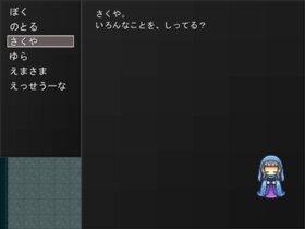 僕らのスイソウ Game Screen Shot2