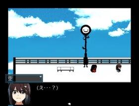 空と白おばけ Game Screen Shot2